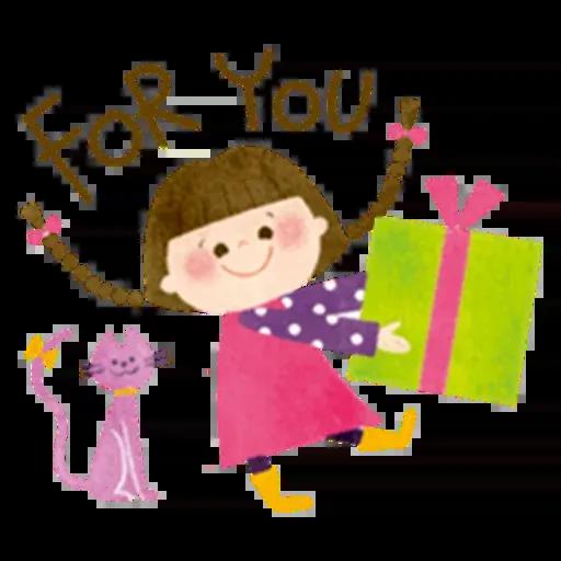 Lovelyfriend - Sticker 15