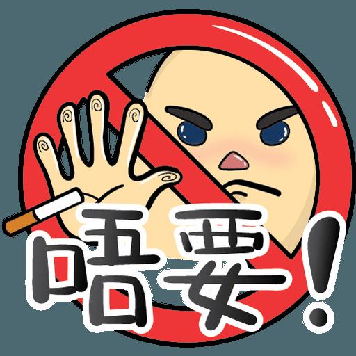 No Smoking - Sticker 12