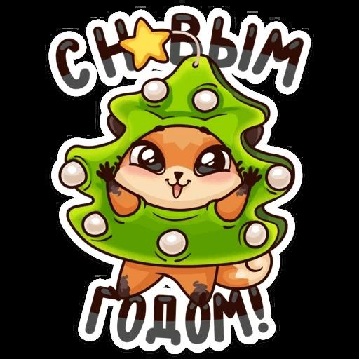 ЛУНА Зима - Sticker 2