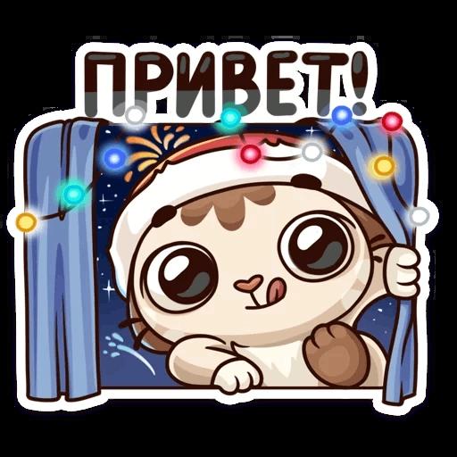 ЛУНА Зима - Sticker 15