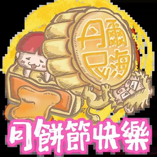 Mid - Sticker 3