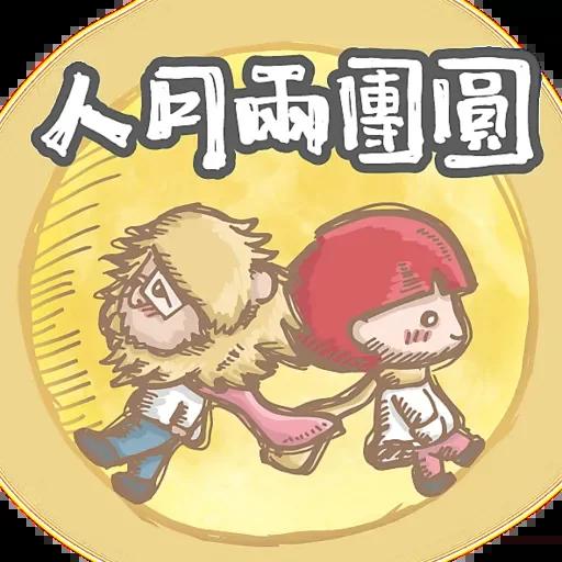 Mid - Sticker 9