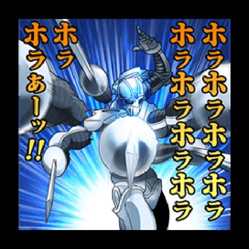 JOJO 第3部 承太郎隊 - Sticker 23