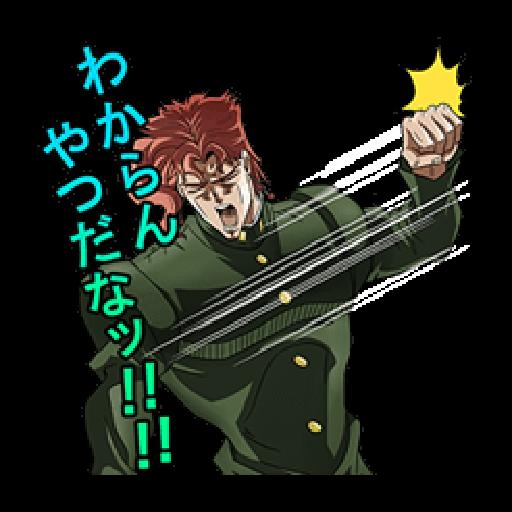 JOJO 第3部 承太郎隊 - Sticker 15