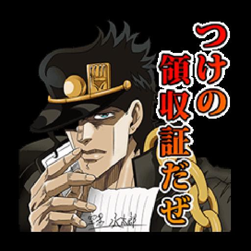 JOJO 第3部 承太郎隊 - Sticker 2