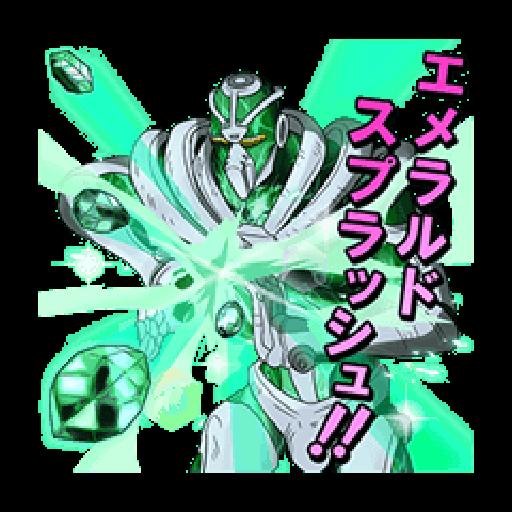 JOJO 第3部 承太郎隊 - Sticker 26