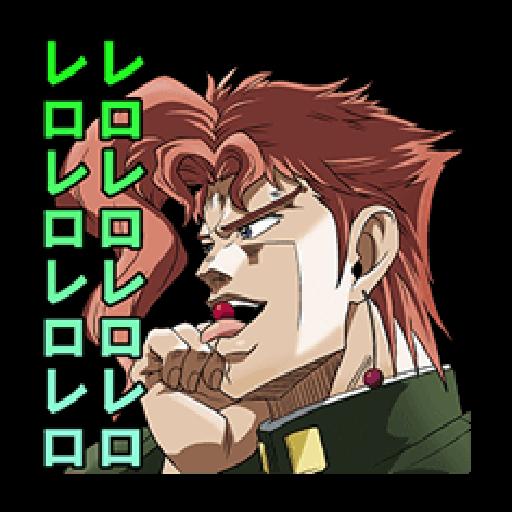 JOJO 第3部 承太郎隊 - Sticker 13
