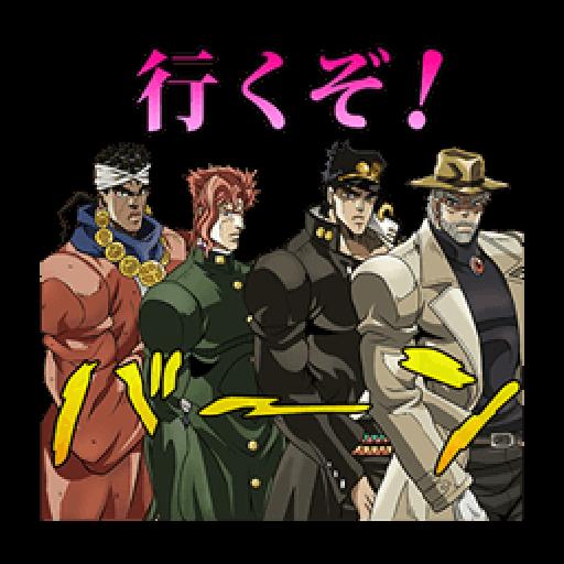 JOJO 第3部 承太郎隊 - Sticker 9
