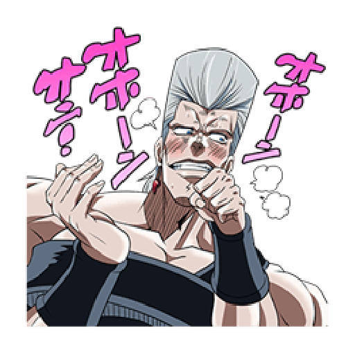 JOJO 第3部 承太郎隊 - Sticker 12
