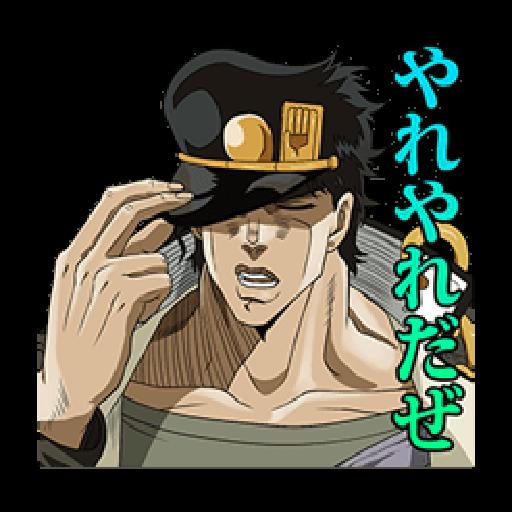 JOJO 第3部 承太郎隊 - Sticker 22