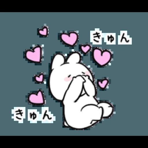 Extremely little rabbit & bear - Sticker 11