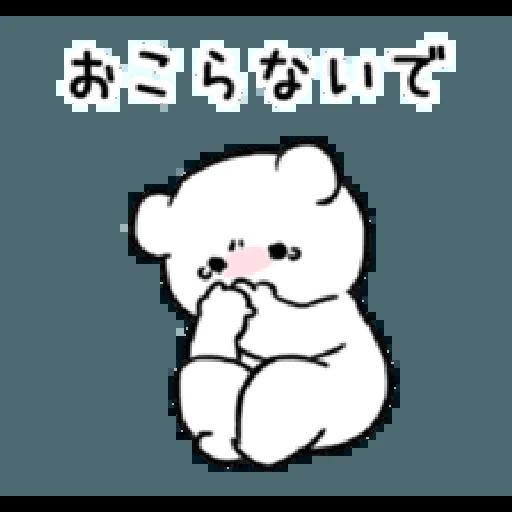 Extremely little rabbit & bear - Sticker 17