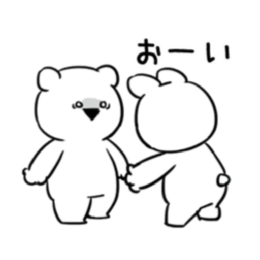 Extremely little rabbit & bear - Sticker 13