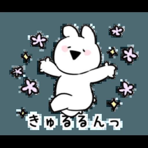 Extremely little rabbit & bear - Sticker 6