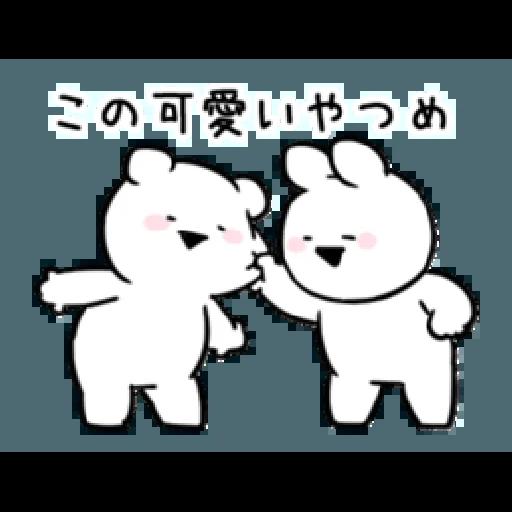 Extremely little rabbit & bear - Sticker 12