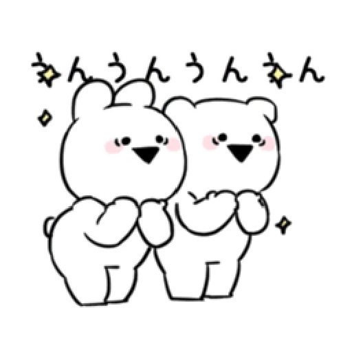 Extremely little rabbit & bear - Sticker 8