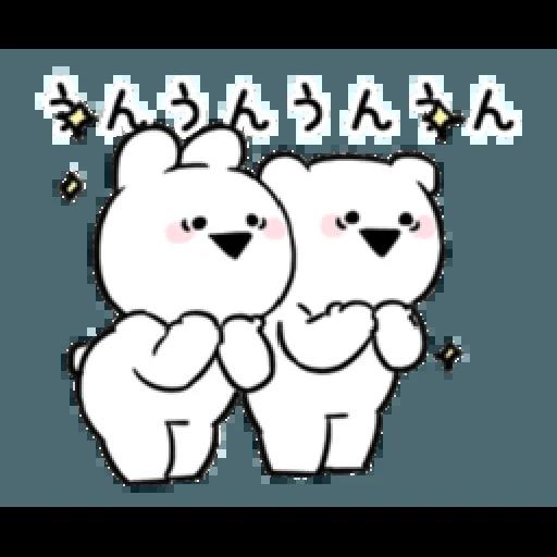 Extremely little rabbit & bear - Sticker 8