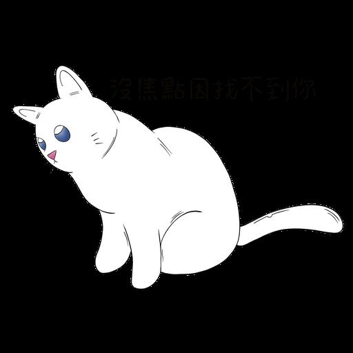 氣聚丹田 - Sticker 4