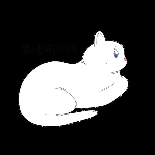 氣聚丹田 - Sticker 1