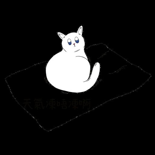 氣聚丹田 - Sticker 6