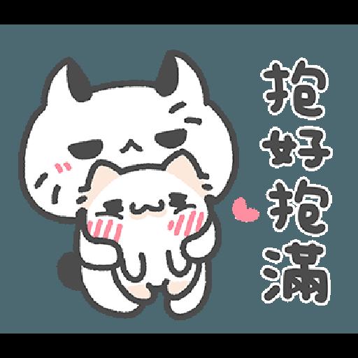 Akunya&Maonya.lovey-dovey date 2 - Sticker 5