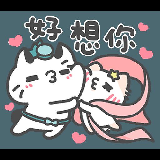 Akunya&Maonya.lovey-dovey date 2 - Sticker 3