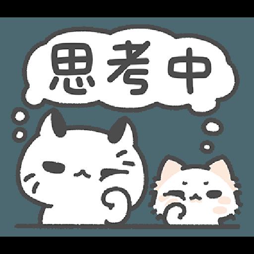 Akunya&Maonya.lovey-dovey date 2 - Sticker 4