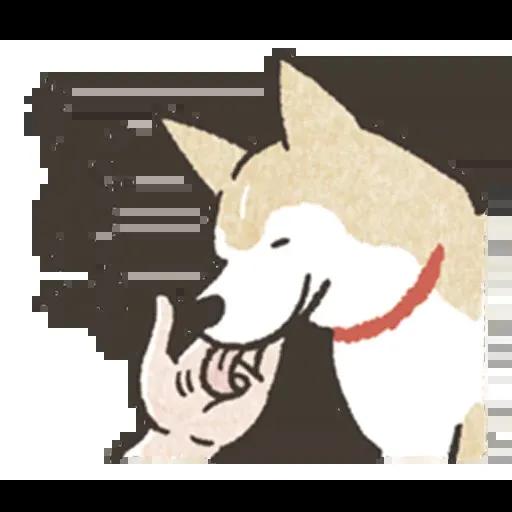 Shibadog2 - Sticker 11