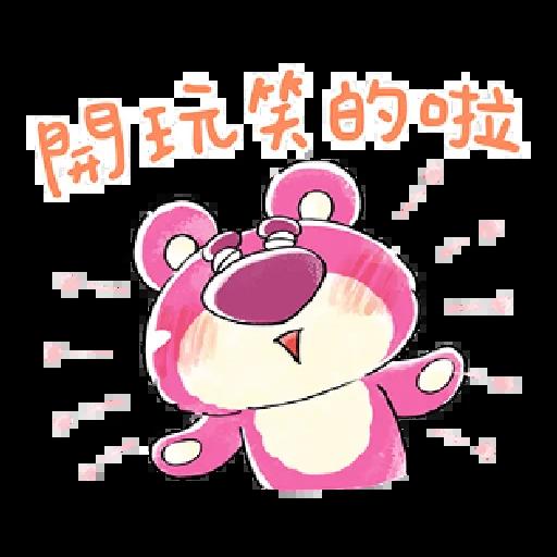 Disney - Sticker 18