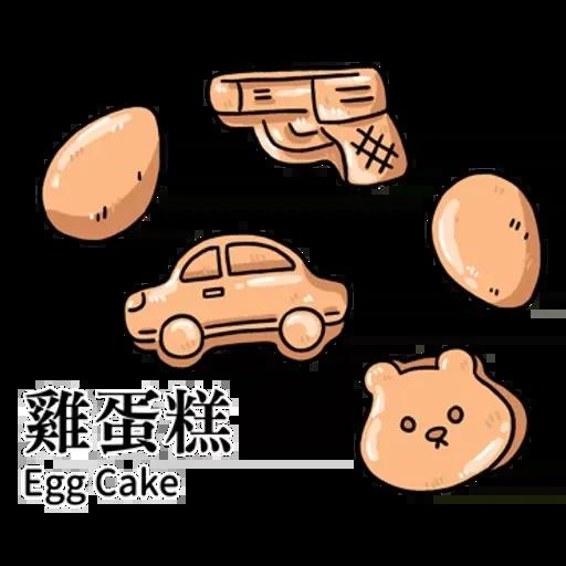 TW - Sticker 4