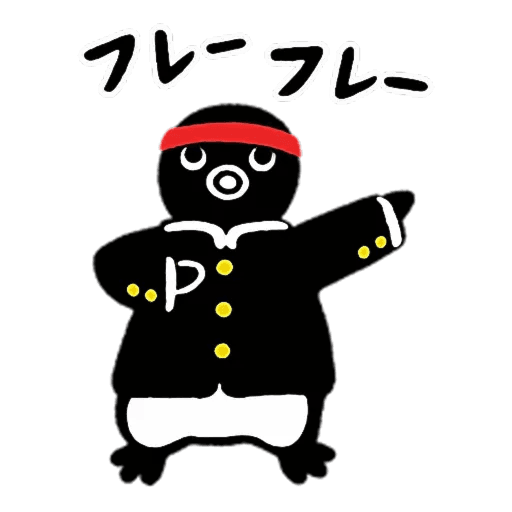SUICA - Sticker 16