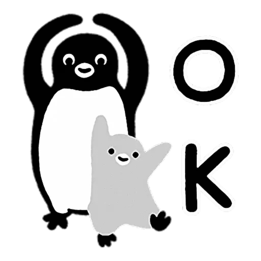SUICA - Sticker 1