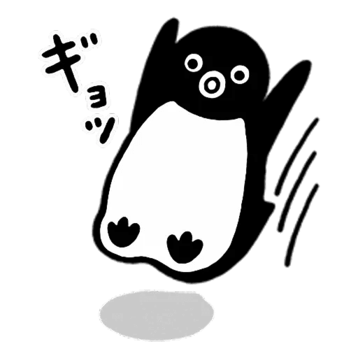 SUICA - Sticker 20