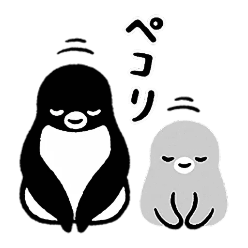 SUICA - Sticker 26