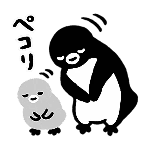 SUICA - Sticker 3