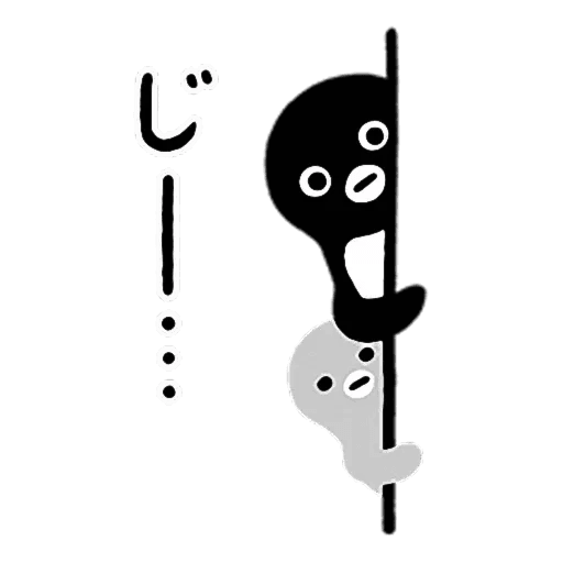 SUICA - Sticker 21