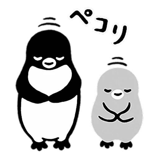 SUICA - Sticker 18