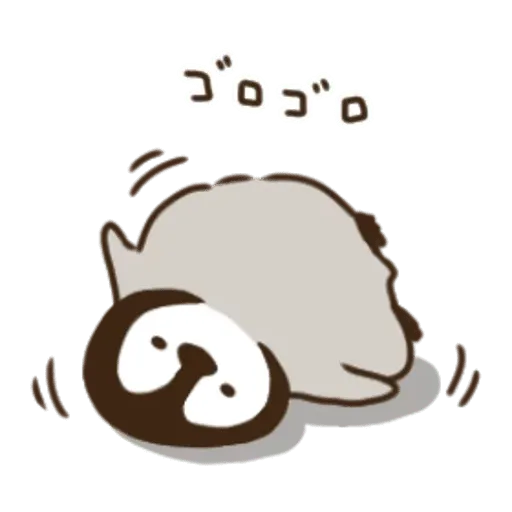 nekopen 2.1 - Sticker 6