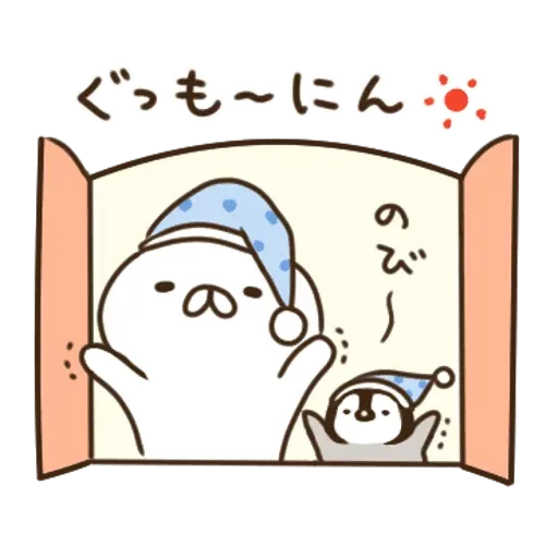 nekopen 2.1 - Sticker 1