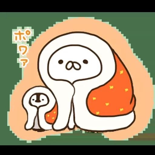 nekopen 2.1 - Sticker 4
