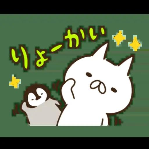 nekopen 2.1 - Sticker 3
