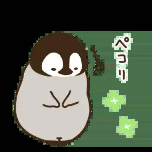nekopen 2.1 - Sticker 8