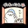 nekopen 2.1 - Tray Sticker