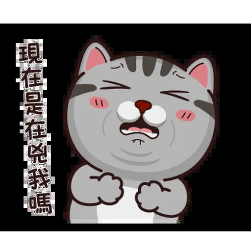 Fucking cat - Sticker 19