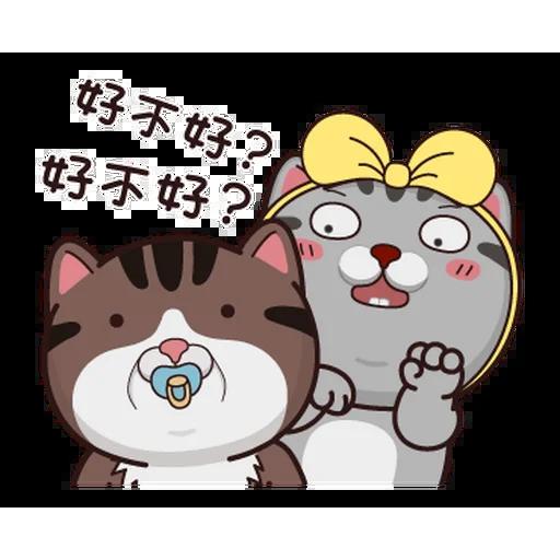 Fucking cat - Sticker 8