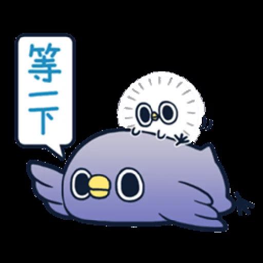whobirdyou1 - Sticker 25
