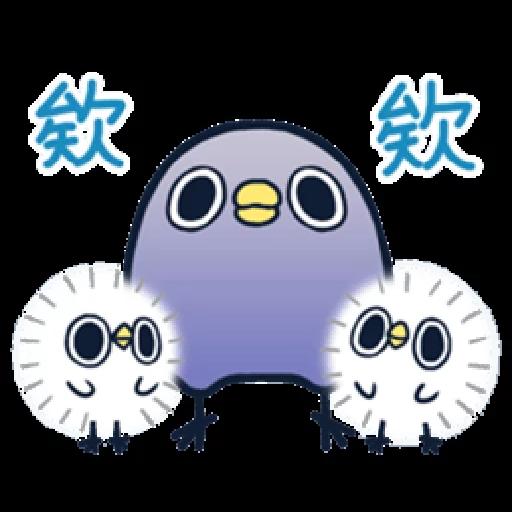 whobirdyou1 - Sticker 14