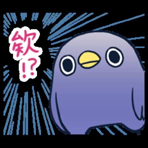 whobirdyou1 - Sticker 8
