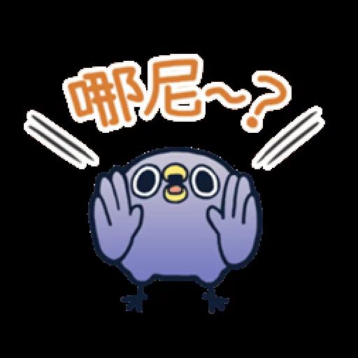 whobirdyou1 - Sticker 19