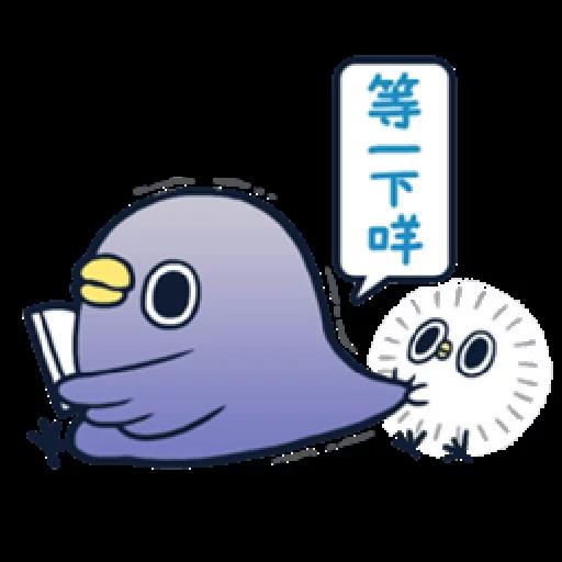 whobirdyou1 - Sticker 27
